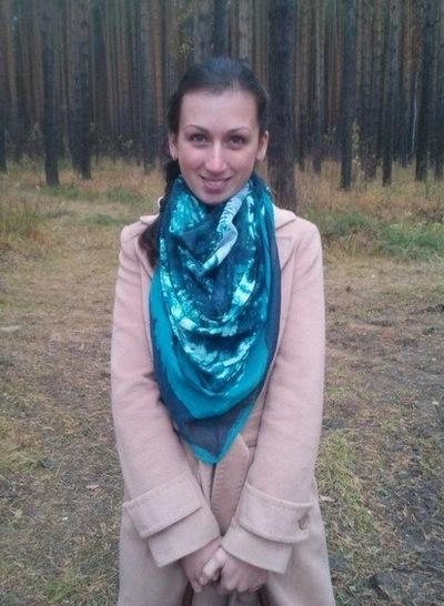 Елена Заспанова, 3 ноября , Сысерть, id121255360