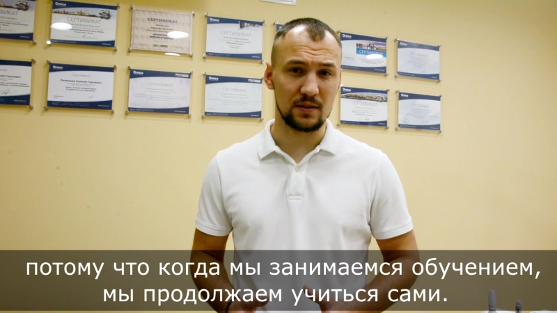 Обучение врачей в Мега-Дент — Алексей Литвинцев