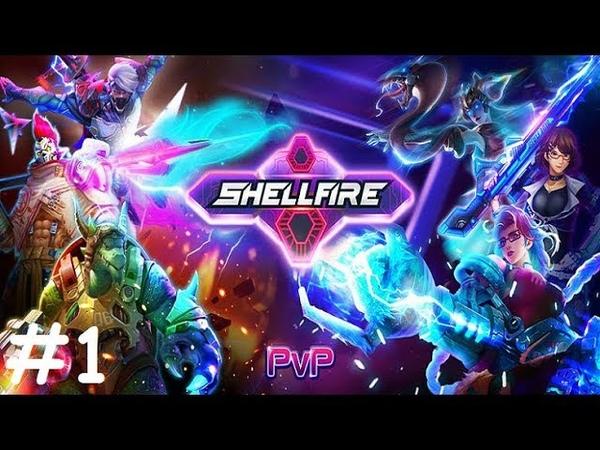 Shellfire MOBA FPS 1 Gameplay Обзор Первый взгляд Летсплей Android APK Мобильный Overwatch