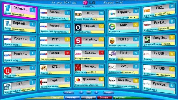 smart tv Приложение