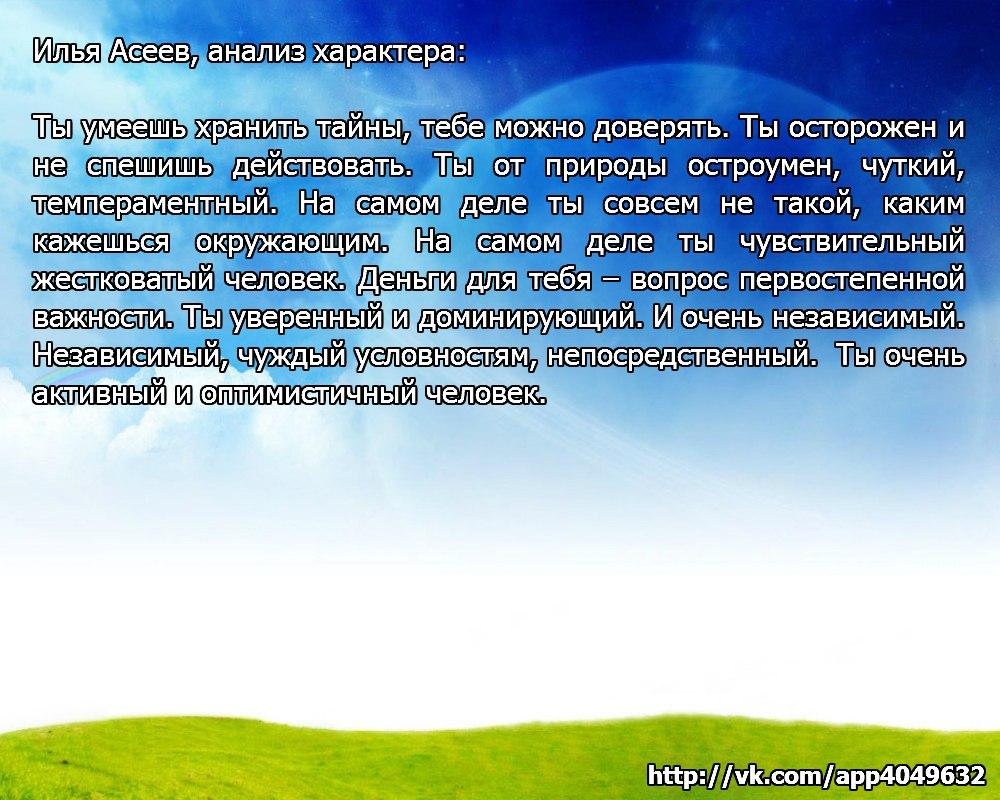 GOvWbaZ3m-M.jpg