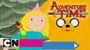 Время приключений Таинственный остров Вооброжаемые ресурсы серия целиком Cartoon Network