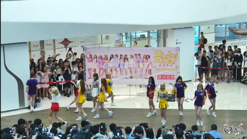 170618 우주소녀(WJSN) Happy 코엑스 라이브플라자 게릴라공연 직캠(Fancam) by 니키식스