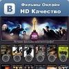 Фильмы для iPad, iPhone и Android устройств