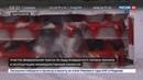 Новости на Россия 24 В Анадыре сдан в эксплуатацию участок дороги который проходит по льду лимана