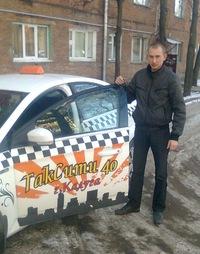 Алексей Железкин