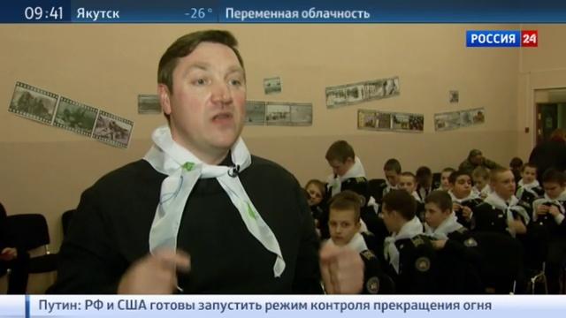 Новости на Россия 24 Юные спасатели пополнили ряды зеленых пионеров