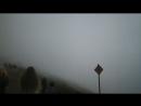 Роза Пик Высота 2320м Температура 13 градусов Прогулка в облаках