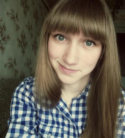Дарья Митрофанова, 17 ноября , Нижний Новгород, id193482574