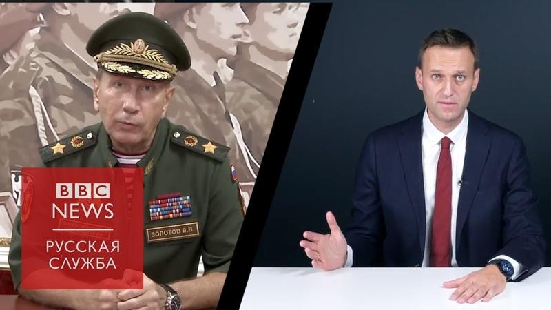 Навальный VS Золотов. Как могут выглядеть дебаты между дуэлянтами?