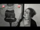 Вы когда-нибудь слушали арабскую песню?     красивая песня и красивый голос