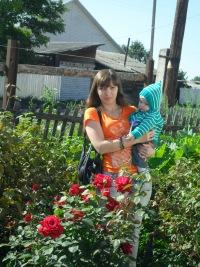Александра Овсянникова, 27 октября , Новоалтайск, id68585890