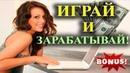 НОВИНКА Leader Land пассивный доход в интернете Бонус 30 руб