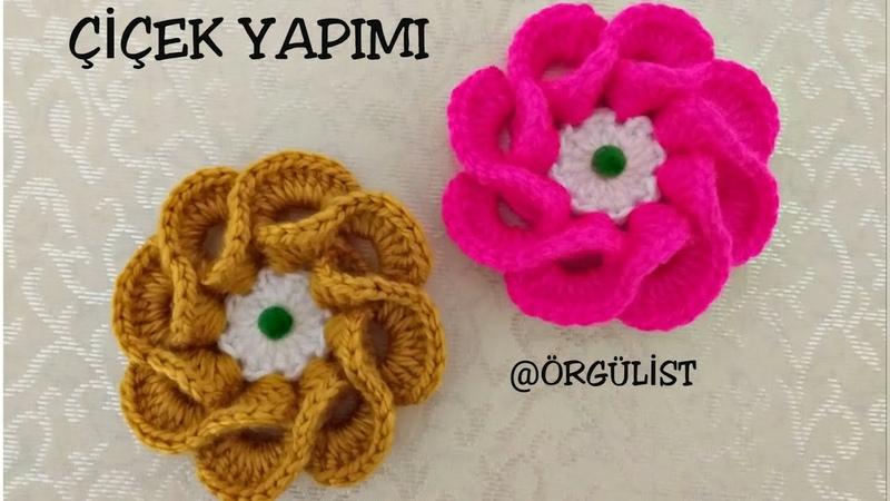 Kıvrımlı Çiçek Yapımı Çiçek Yapımı 3D Flower Patik Çiçeği Yapımı