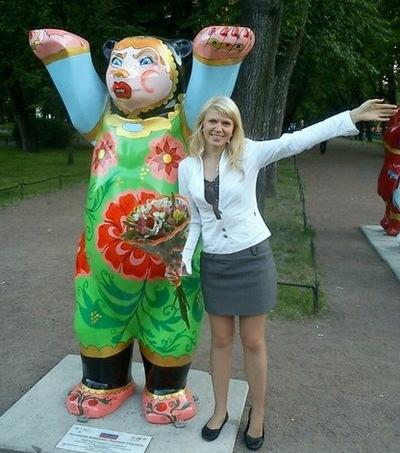 Наталья Арефьева, 16 июня , Санкт-Петербург, id91188570