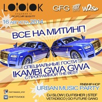 LOOOK CAFE / URBAN MUSIC PARTY