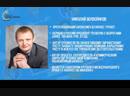 Николай Волосянков Как сделать запуск на 20 млн.рублей за 1 месяц sbit.ly/2BiJTHX
