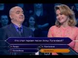 Кто хочет стать миллионером. Михаил Грушевский и Анна Горшкова (15.07.2018)