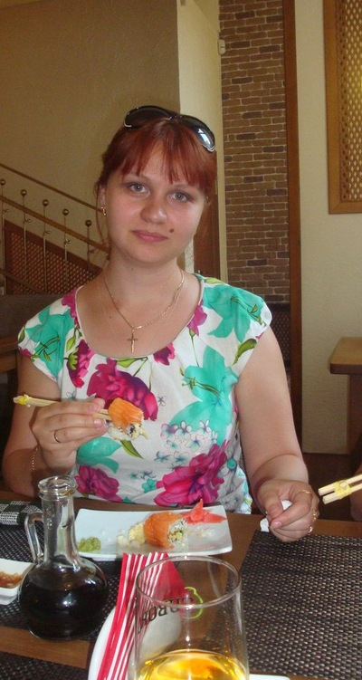 Юлия Ступина, 1 августа 1990, Каховка, id49102911