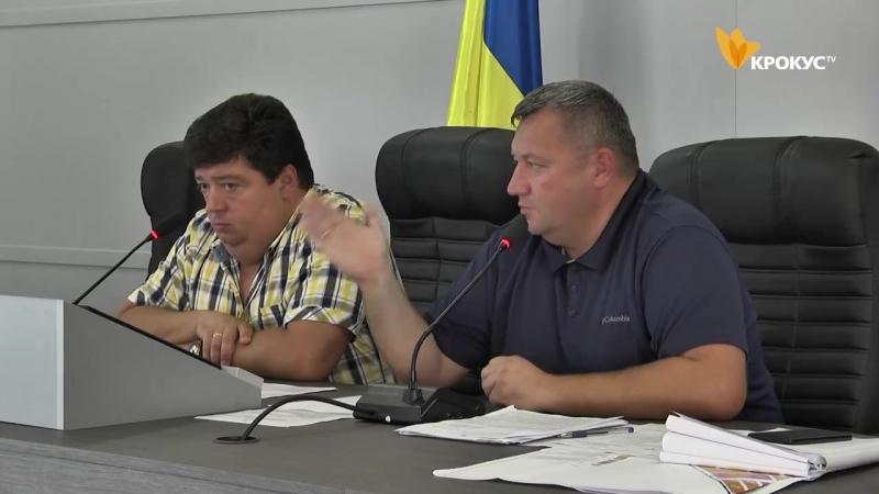 Засідання комісії по законності стосовно будівництва АТБ