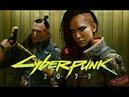 Cyberpunk 2077 Trailer (FR Audio Remake)