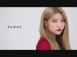 191218 GFriend Sowon @ KBS Joy 'Trend By Me' Teaser Video