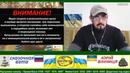 Белорусский белорус «КАЗКОВА ВАТА» Юрій Вінниця