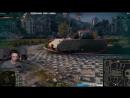EviL GrannY World of Tanks ВБР ДИКО ОТЖИГАЕТ В ЭТОМ БОЮ 🤣