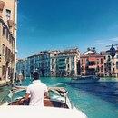 Атмосфера Венеции, Италия