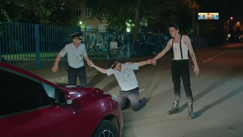 Пьяные МЕНТЫ Пустите меня на танцпол