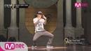 [Dancing9S2] Kim Taehyun, Yap That Fool – Draft