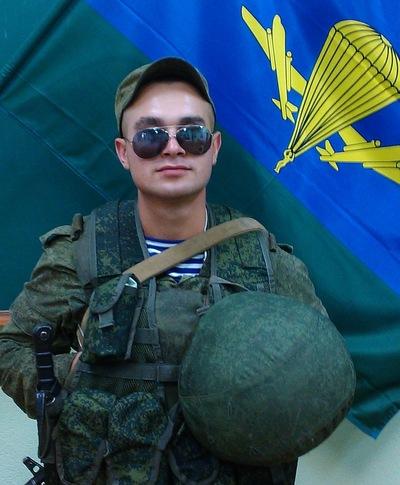 Артем Кудрявцев, 30 августа , Казань, id193910228