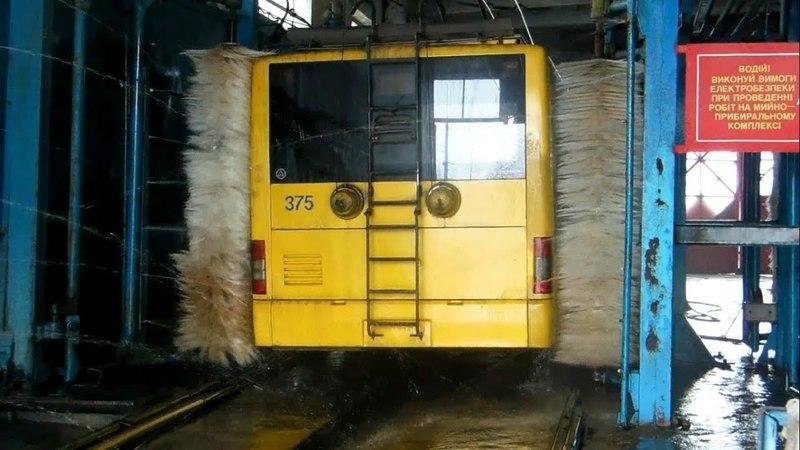 Как моются троллейбусы в Черкассах