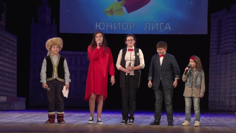 Школа №128 Квартет 1. 14 Юниор лиги Чемпионата КВН Прикамья. II дивизион.