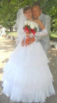 Екатерина Иваницкая, 10 января 1992, Иловайск, id144188303