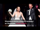 Свадьба наследницы Swarovski