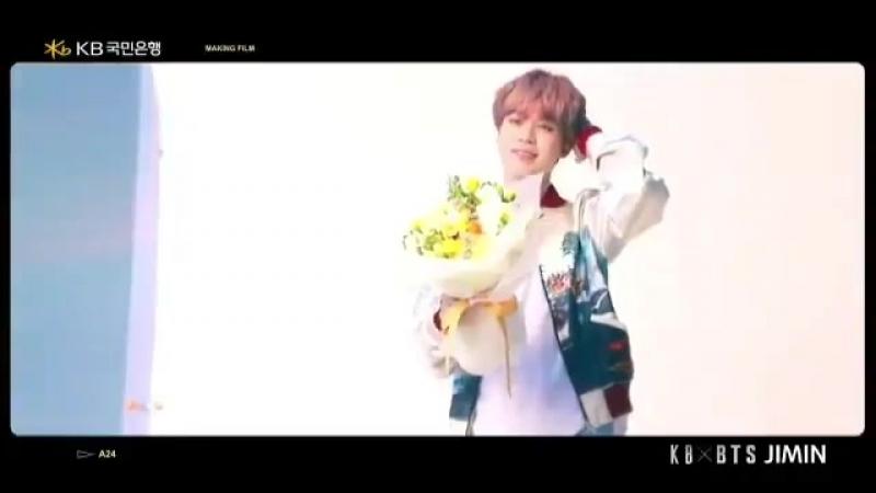 KB × BTS Эпизод 1 Чимин - первый релиз