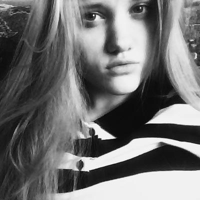 Алина Витязева, 31 августа , Луга, id26833511