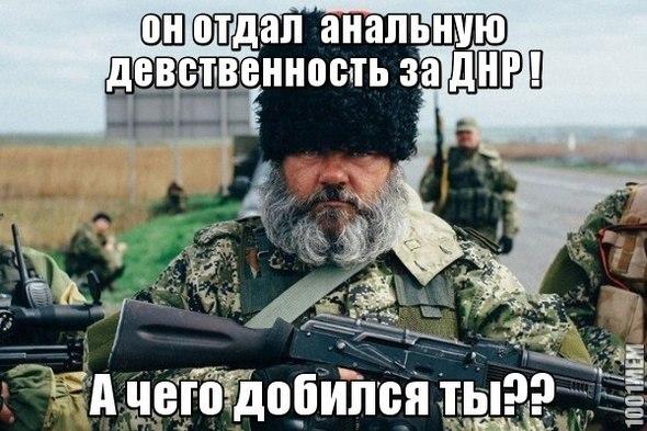 Ситуация на оккупированных террористами территориях Донбасса критическая, - СНБО - Цензор.НЕТ 7635