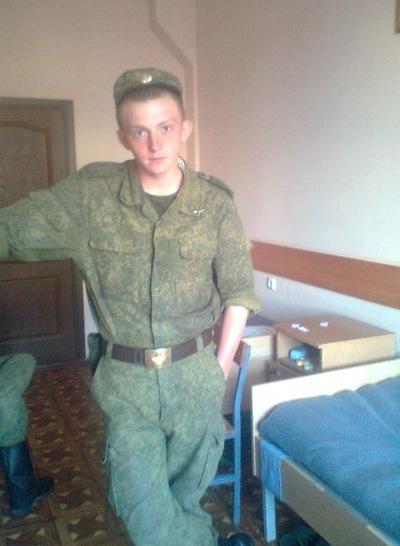 Алексей Акимов, 2 февраля 1983, Ижевск, id193644052