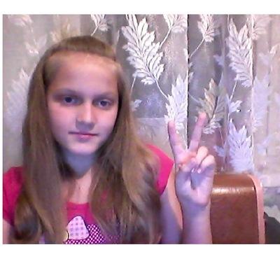 Кристя Крис, 24 августа 1999, Шарыпово, id212371534