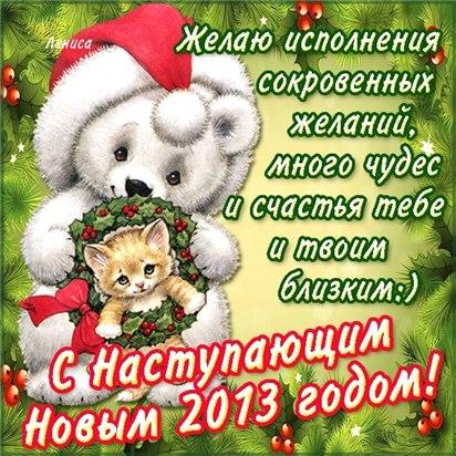Фото №294087480 со страницы Ольги Никуловой