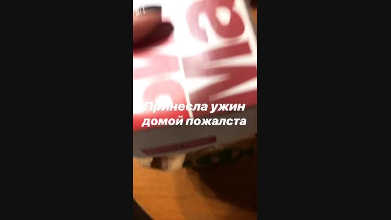 StorySaver_ul_yanapilaeva_50916892_2212871332295558_9128436628610149533_n.mp4