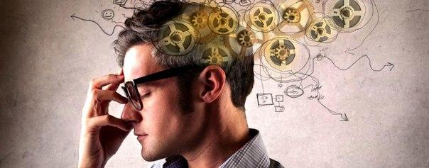 Почему умные люди испытывают проблемы в общении