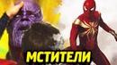 КОНЦЕПТ-АРТЫ / МСТИТЕЛИ ВОЙНА БЕСКОНЕЧНОСТИ