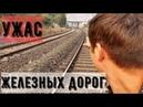 На поездах по Индии / Опасные трущобы / Выживание в чужой стране (серия 2)