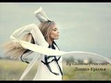 Лавика-Крылья.New 2012