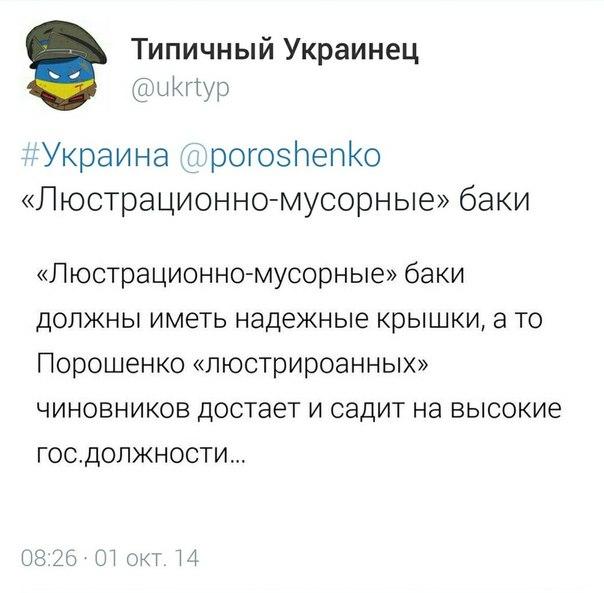 В Одессе СБУ задержала антимайдановца - участника событий 2 мая - Цензор.НЕТ 1883