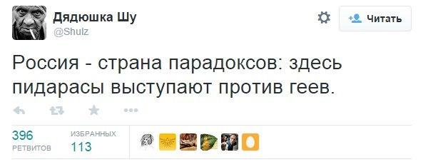 ЕС уже подготовил различные варианты новых санкций против РФ, - пресс-секретарь Могерини - Цензор.НЕТ 5702