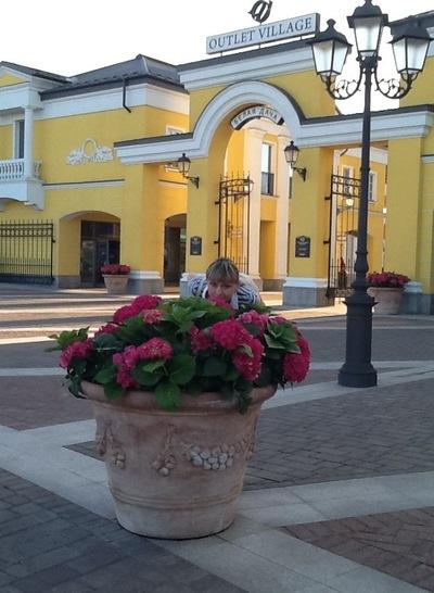 Наталья Праслова, 7 февраля 1999, Астрахань, id117480658